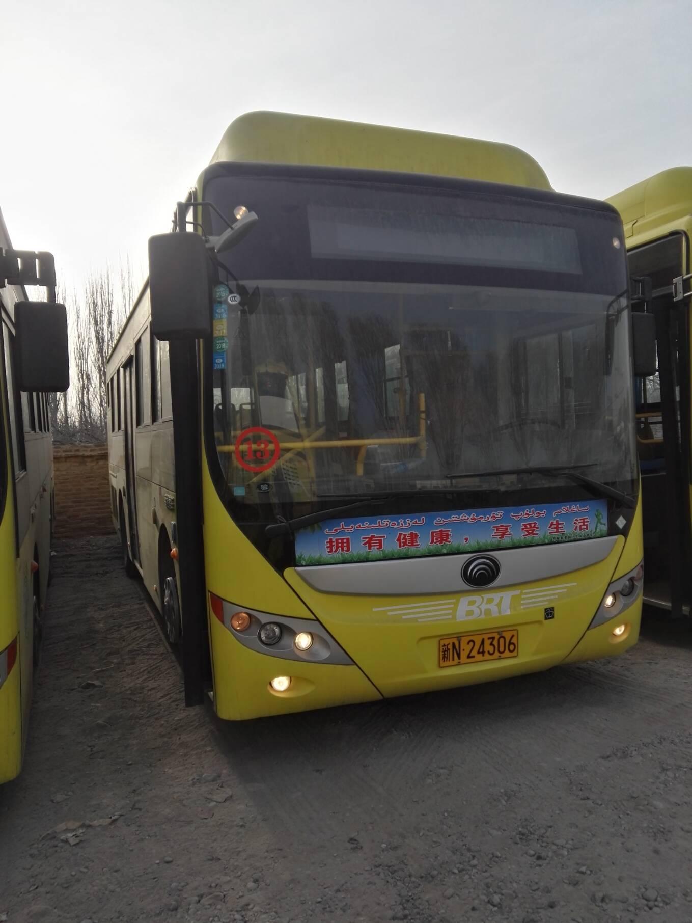 宇通客车 ZK6905HNG公交25台