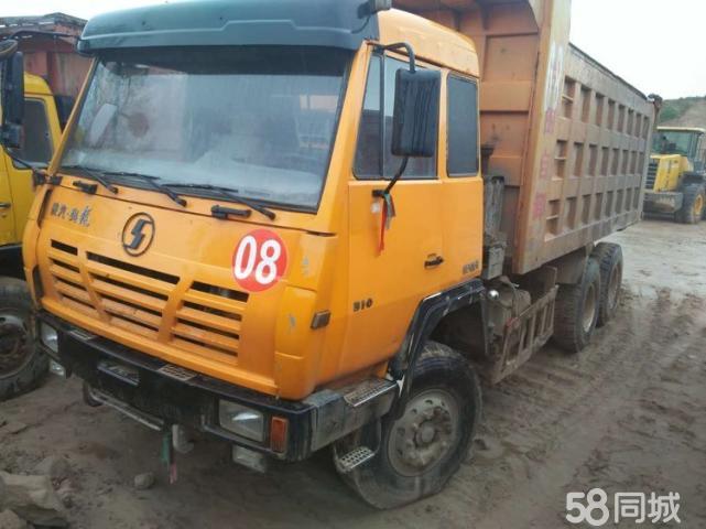 【忻州】  煤矿停工,大量出售二手精品后八轮工程自卸车   价格11.00万 二手车
