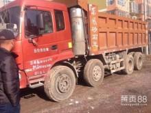【忻州】低价转让6.8-7.6米/1.5米前四后八自卸车 价格11.00万 二手车