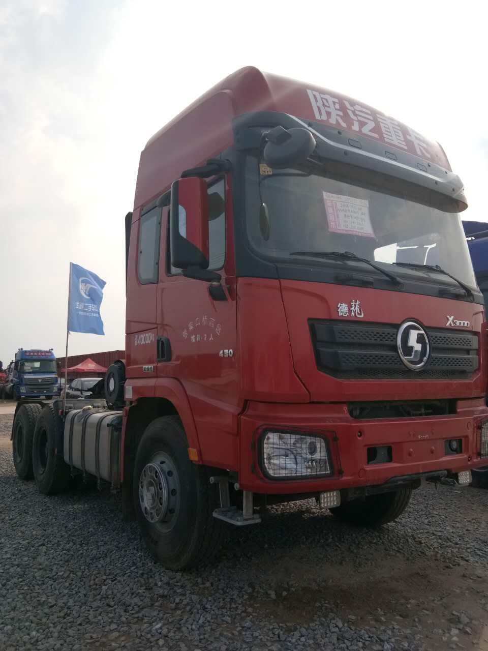【揭阳】出售二手陕汽德龙X3000双驱 价格20.00万 二手车
