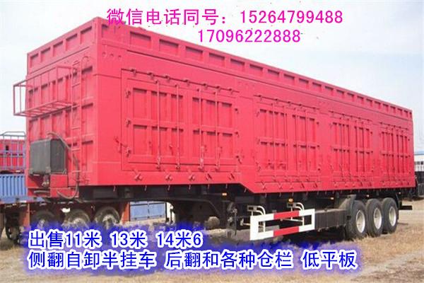 【揭阳】梁山二手国四解放天V双驱430马力可以分期付款 价格15.00万 二手车