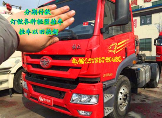 【成都】转让单驱东风天龙半挂车 价格9.00万 二手车