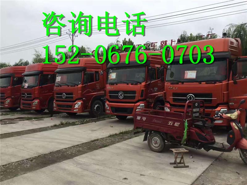 东风天龙双驱雷诺420马力轻卡车拖头3年车包过户二手车