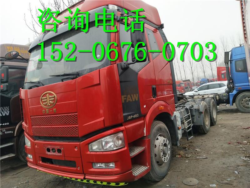 国四国五解放j6p双驱轻型牵引车拖头办理分期包过户二手车