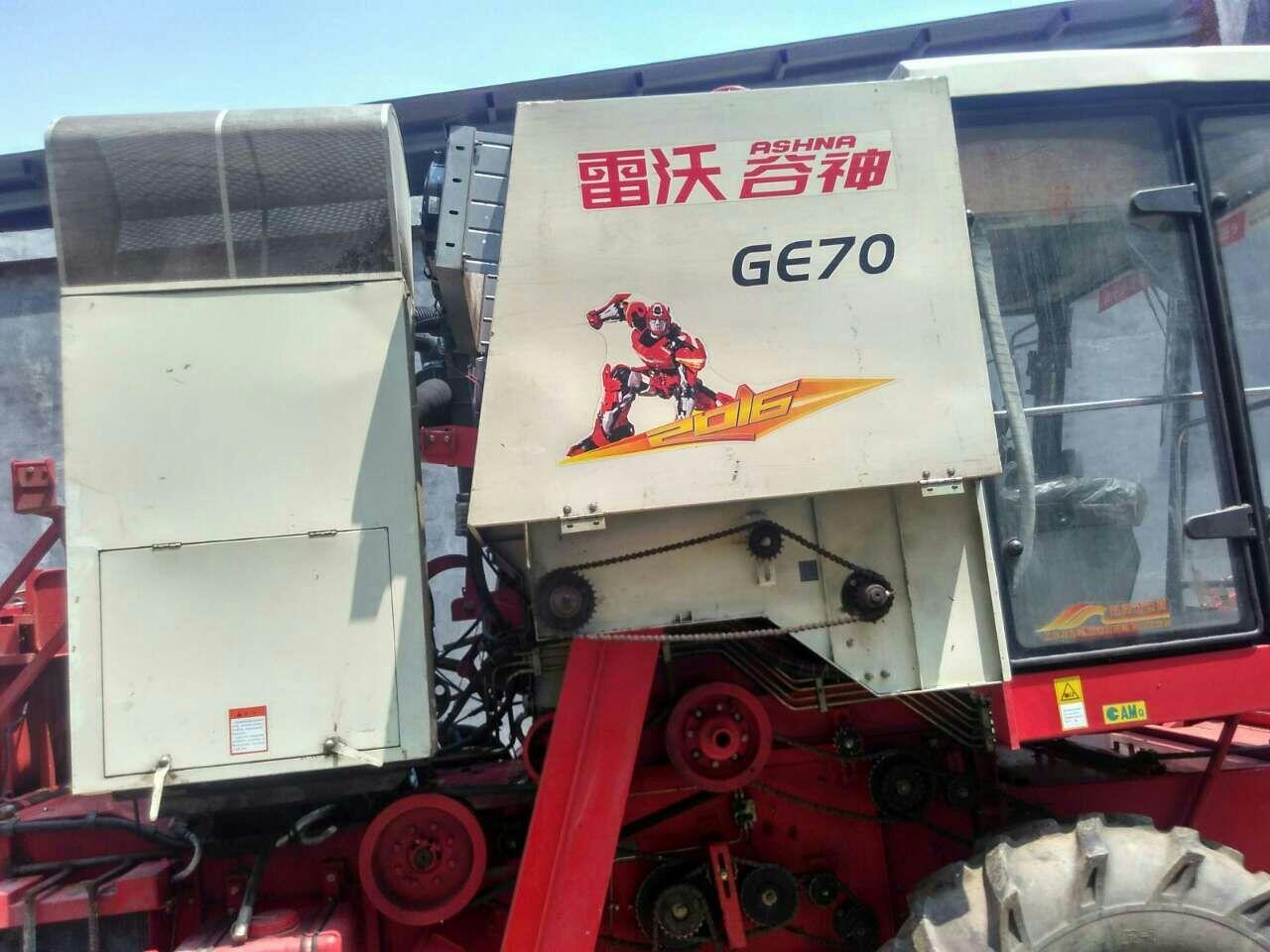 福田雷沃GE70二手车