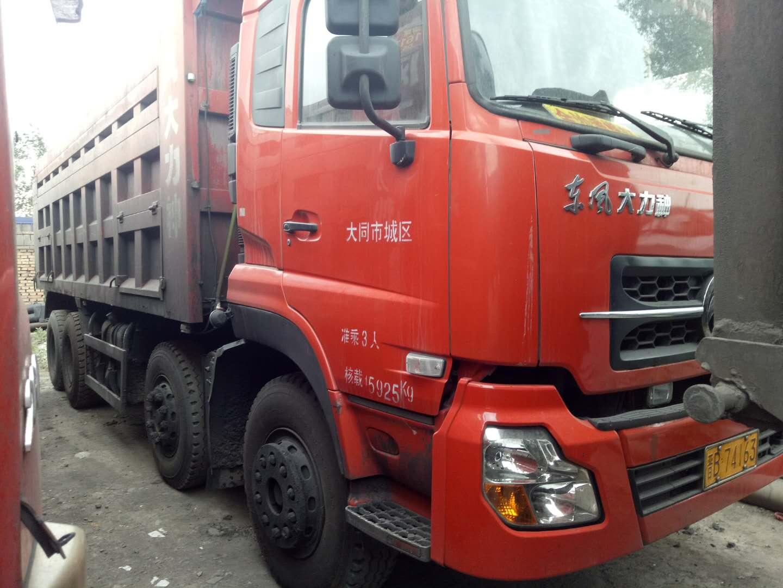 【忻州】前四后八自卸车 价格12.00万 二手车
