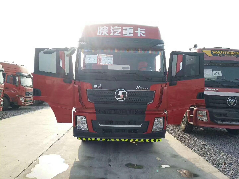 【福州】陕汽德龙X3000双驱2017年3月全国办理分期按揭 价格20.00万 二手车