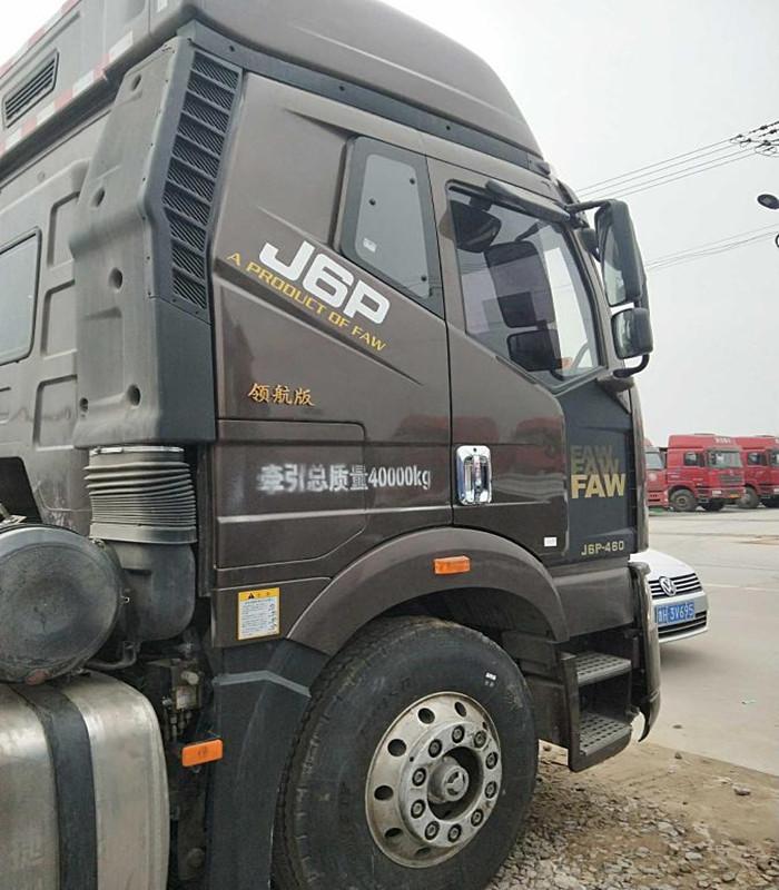 【汉中】转让17年解放J6P双驱460马力半挂车分期付款 价格25.00万 二手车