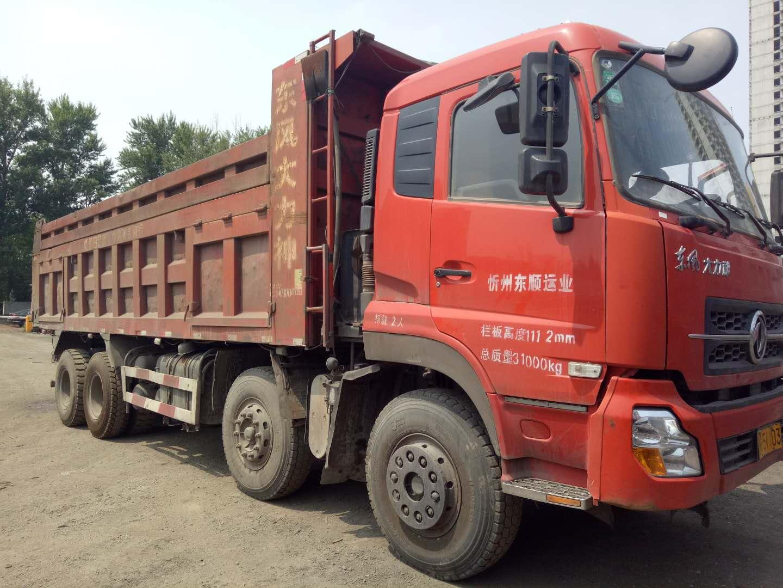 【忻州】前四后八自卸车 价格11.00万 二手车