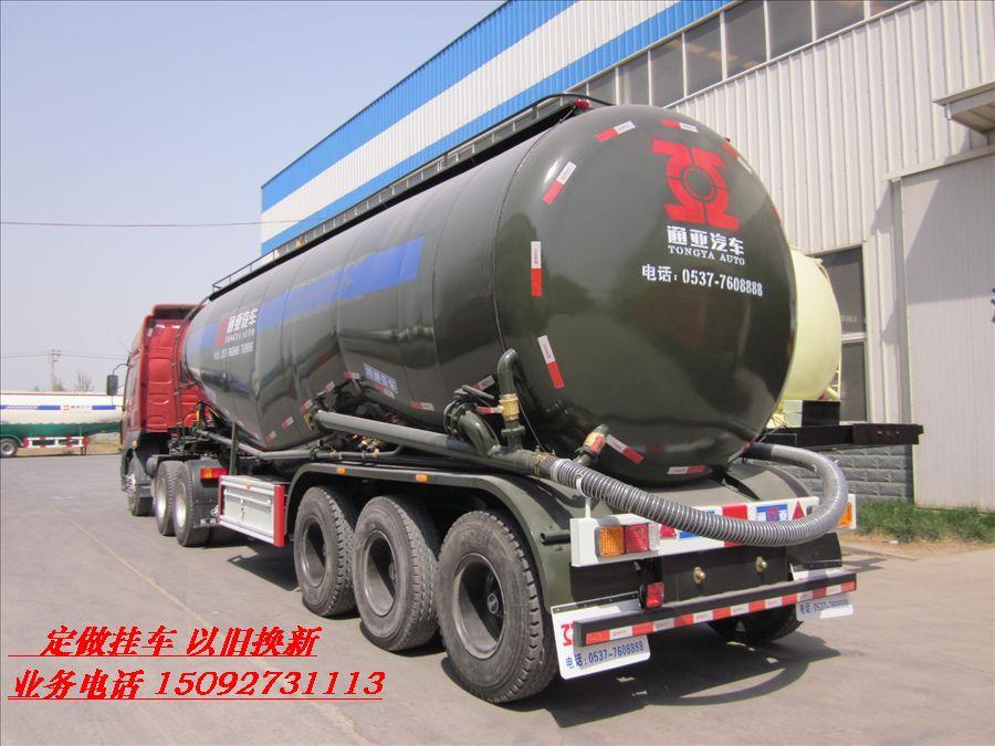 35-45立方 轻量化 (免税) 散装水泥罐车二手车
