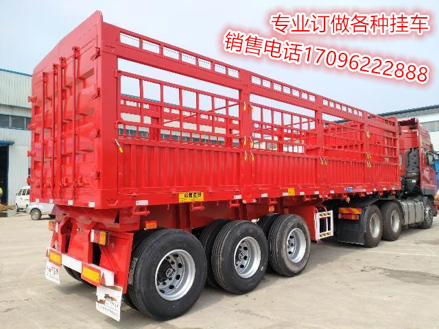 13米 33吨 3轴 仓栅式运输半挂车二手车
