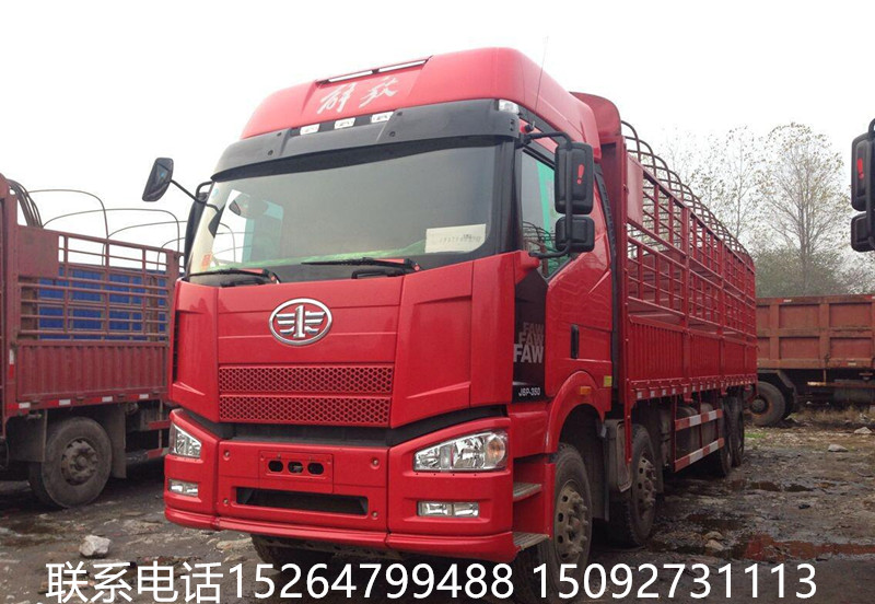 出售二手解放J6高栏货车9米6负责过户