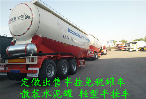 【琼海】山东建宇 9.5米 38方 钛猛合金轻型水泥罐车 价格0.00万 二手车