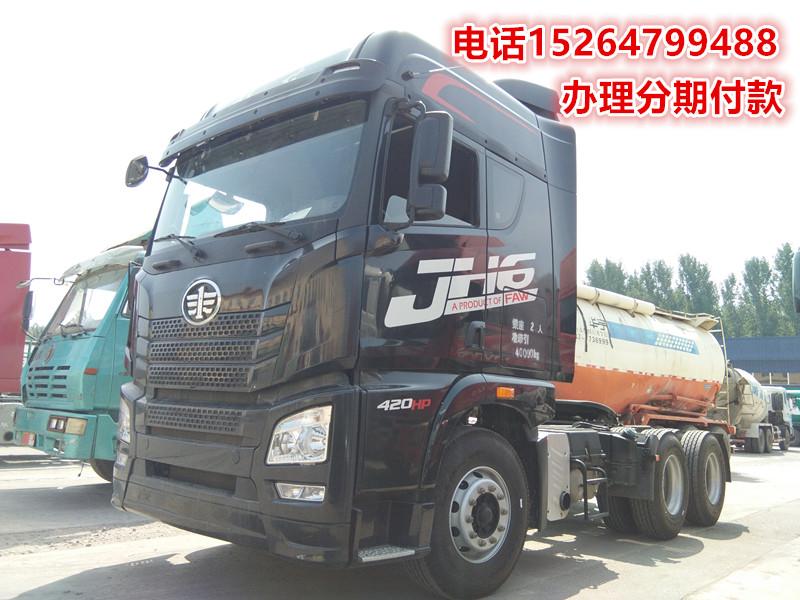 【三门峡】出售17年解放J6双驱牵引车 分期付款 价格0.00万 二手车