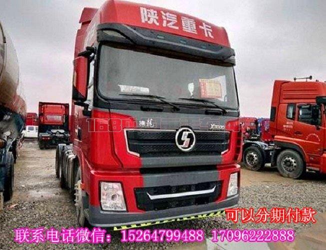 【福州】出售17年陕汽德龙双驱X3000牵引车 500马力分期付款 价格0.00万 二手车