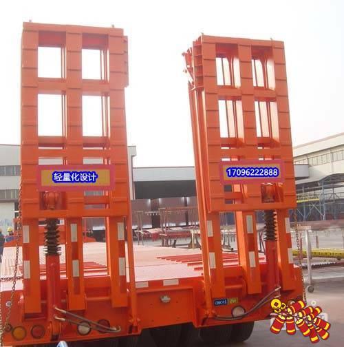公告挂车厂专业生产挖掘机运输车7.8万一台量大从优二手车
