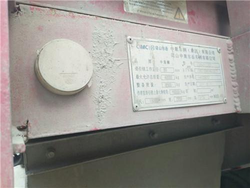 【宜春】J6P 国五领航版500马力  配13米中集板 价格29.00万 二手车