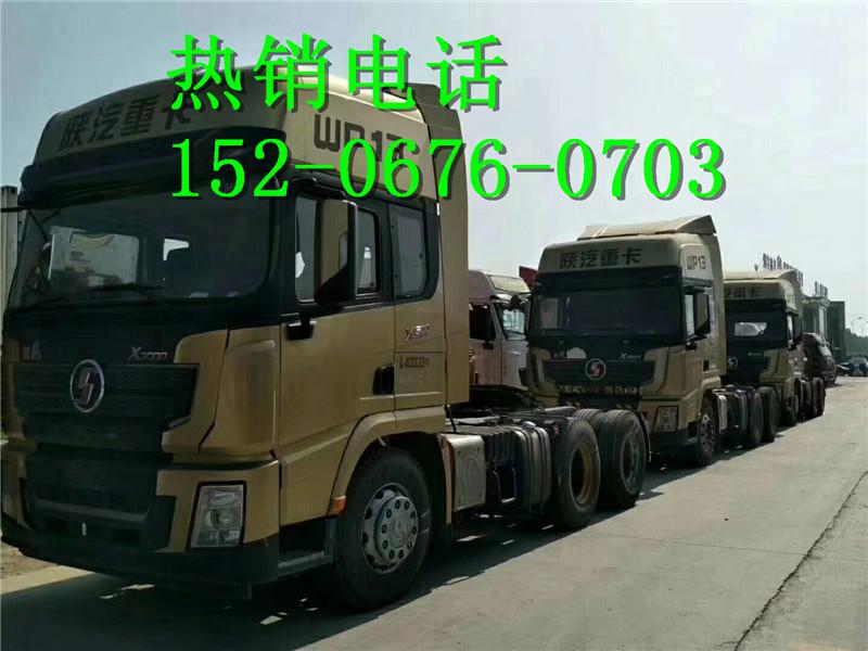【潮州】广东广西二手货车半挂牵引车天龙j6p德龙国四国五分期 价格22.00万 二手车