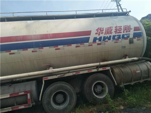 【宜春】杰狮C100  国四45方罐  390马力  价格22.60万 二手车