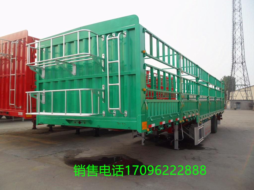 【沧州】梁山轻型13米仓栏半挂车以旧换新 价格3.00万 二手车