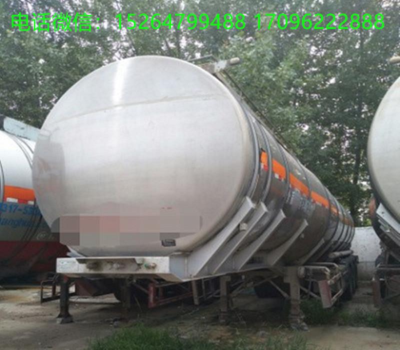 出售二手铝合金保温油罐半挂车铺货手续