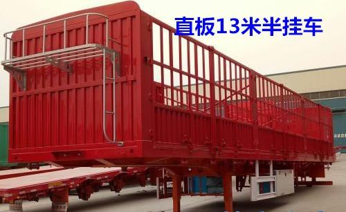 13米 轻量化 高低板 仓栅式半挂车二手车