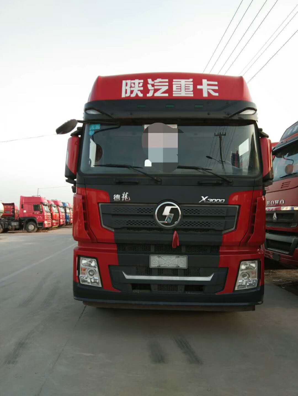 【喀什】出售二手陕汽德龙X3000双驱牵引车国五 价格24.00万 二手车