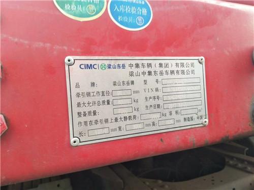 【宜春】汕德卡,带 大板,540马力带液缓,16速ZF变速器最高配 价格46.20万 二手车