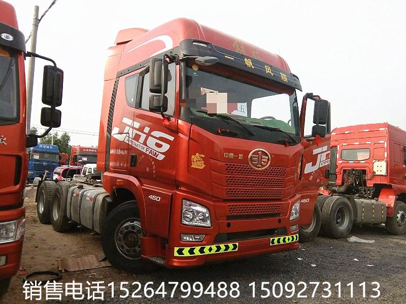 【江门】出售二手国四解放JH6双驱半挂车分期付款 价格25.00万 二手车