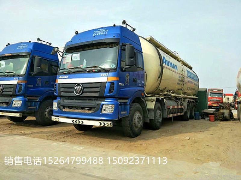 【银川】二手前四后八散装水泥罐车 可做按揭 价格18.00万 二手车