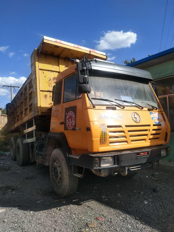 山西煤矿停工 出售大批后八轮 工程车二手车