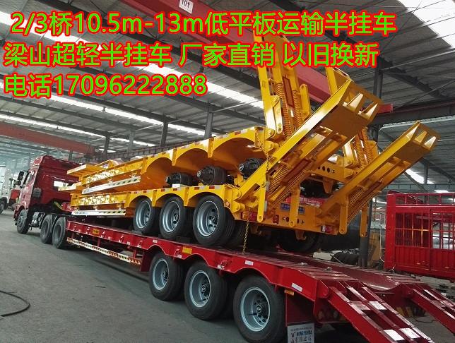 2-3桥挖掘机运输挂车 勾机板半挂车 全国发货