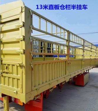 专业定做低平板半挂车 13米标箱 集装箱骨架挂车