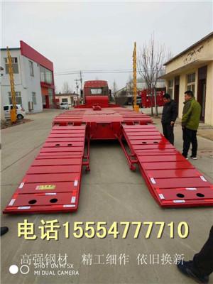 13.75米低平板挖掘机板工程运输车大板