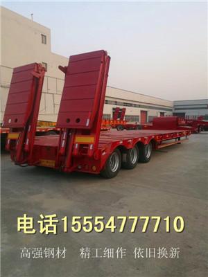 低平板挖掘机运输车 专业制造