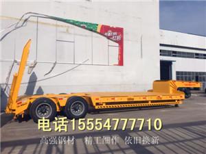 低平板挖掘机运输车 专业制造二手车
