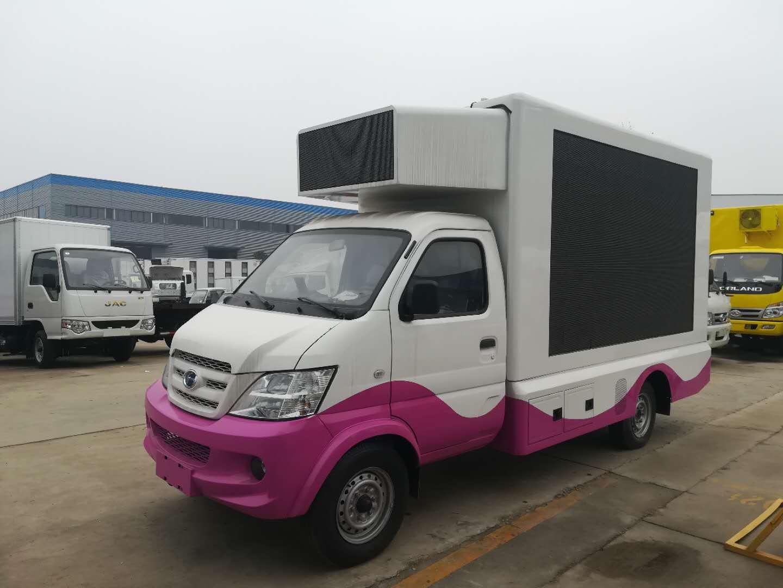 北汽昌河LED广告宣传车