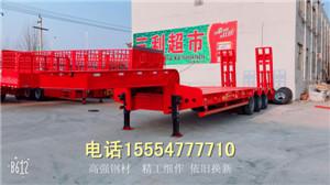 13.75米低平板半挂车销售生产厂家二手车