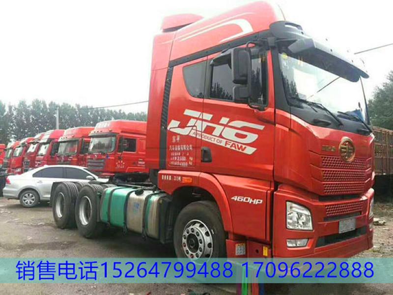 出售国五二手解放JH6双驱牵引车460马力按揭