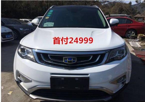菲跃 2012款 2.4L 豪华版二手车