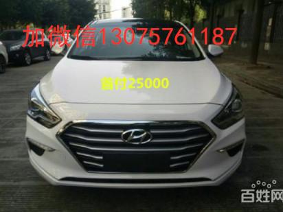菲跃 2014款 2.4L 限量炫酷版二手车