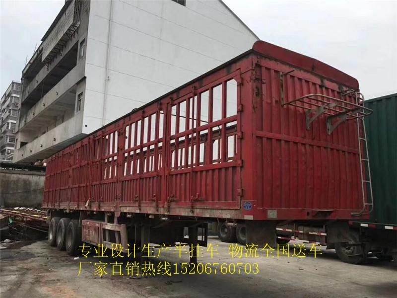 二手半挂车13米高低板花栏泰和富华桥2.55宽