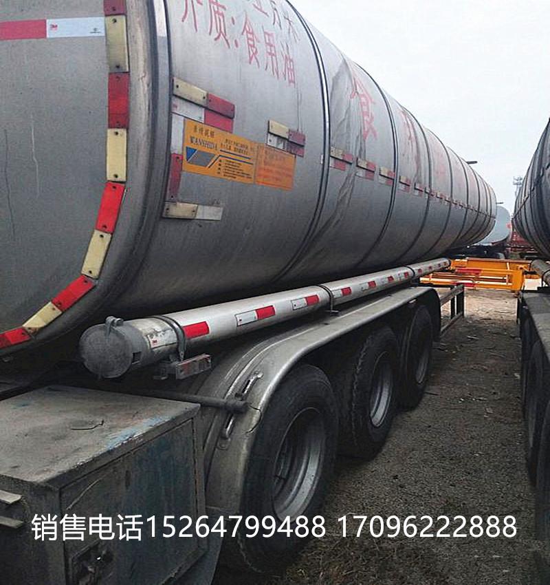 二手铝合金保温食用油运输油罐半挂车 40立方铺货手续二手车