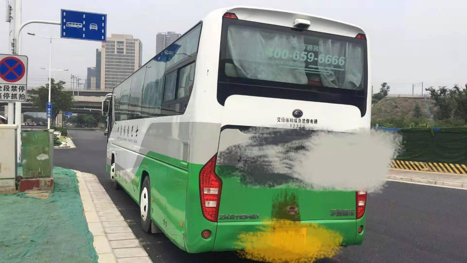 【郑州】宇通客车 价格20.00万 二手车