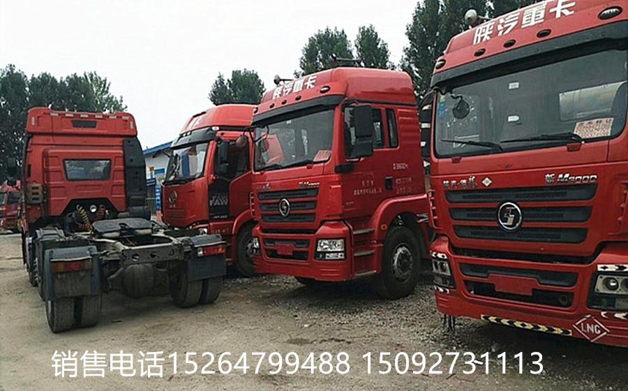 出售二手陕汽德龙双驱M3000半挂车