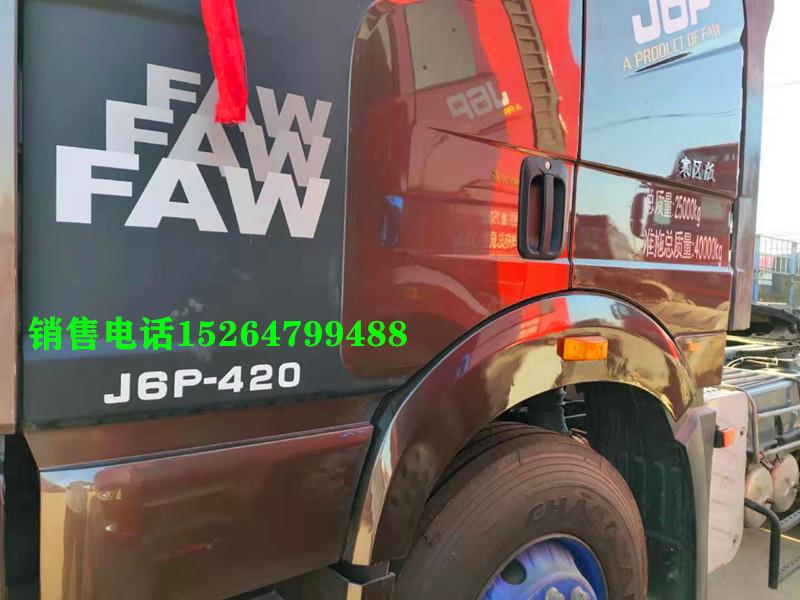 二手牵引车 17年寒区版解放双驱J6P国五