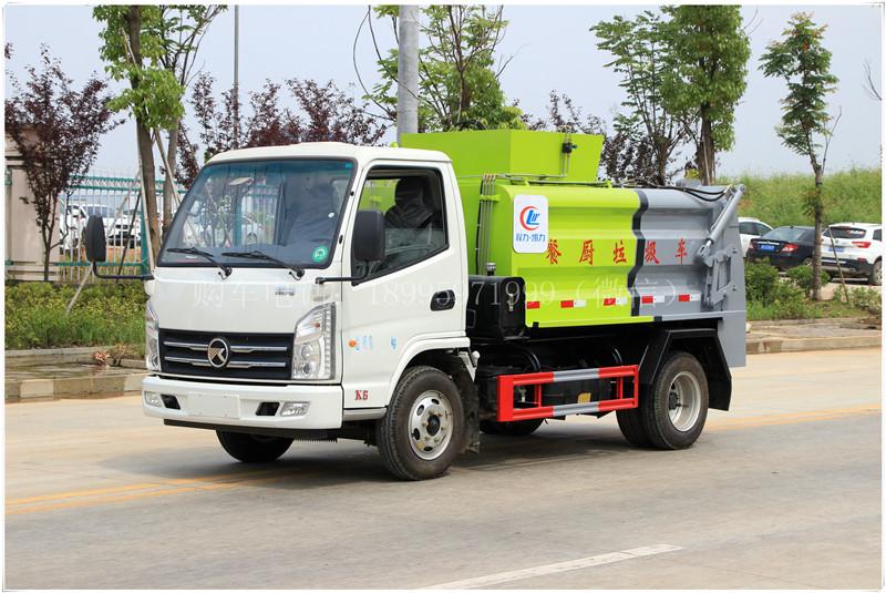 国六凯马餐厨垃圾车CLW5040TCAK6型餐厨垃圾车二手车