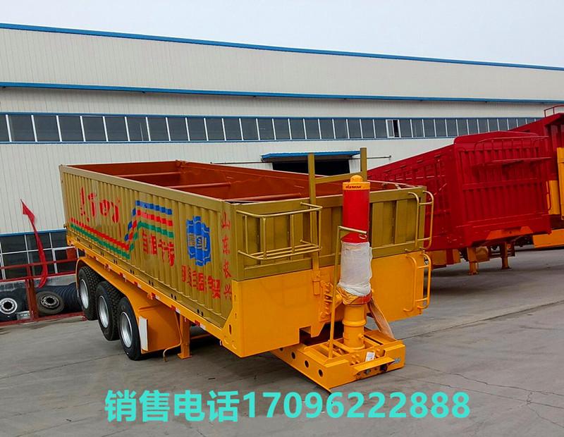 厂家订做出售7米8 8米5 9米后翻自卸半挂车分期付款二手车