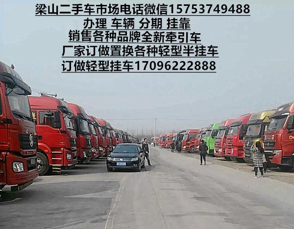 黑龍江出售東風天龍 歐曼 德龍二手車