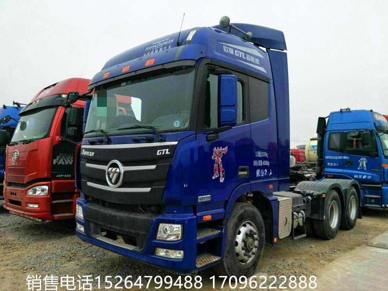 出售國四輕體歐曼GTL雙驅牽引車430馬力分期付款二手車